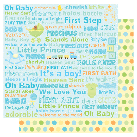 SB003 Baby Boy Words